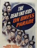 Dead End Kids at Military School