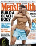 on the cover of Mens Health (Australia) - December 2011