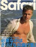 Safari Magazine [Japan] (August 2007)