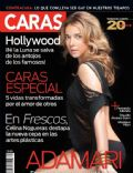 Adamari López on the cover of Caras (Puerto Rico) - December 2010