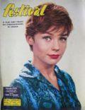 Festival Magazine [France] (17 February 1959)