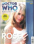 Doctor Who Magazine [United Kingdom] (21 July 2004)