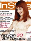 Nil Karaibrahimgil on the cover of Instyle (Turkey) - July 2007
