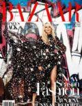 Harper's Bazaar Magazine [Thailand] (August 2011)