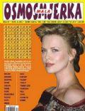 Mala Osmosmjerka Magazine [Croatia] (September 2007)