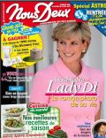 Princess Diana on the cover of Nous Deux (France) - August 2012