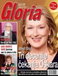 Guler Okten, Meryl Streep on the cover of Gloria (Serbia) - March 2012