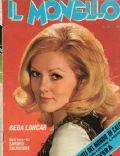 Il Monello Magazine [Italy] (30 May 1974)