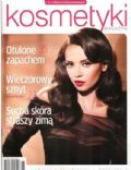 Anna Przybylska on the cover of Kosmetyki (Poland) - November 2010