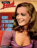 Romy Schneider on the cover of Nous Deux Flash (France) - December 1970