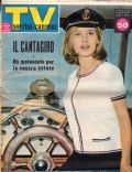 Gabriella Farinon on the cover of TV Sorrisi E Canzoni (Italy) - June 1962