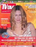 TV Dvd Jaquettes Magazine [France] (February 2008)