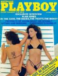 Anne Willoughby, Helen Willoughby on the cover of Playboy (Australia) - November 1980