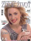 Extra Magazine [Croatia] (July 2010)
