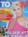 Agnieszka Popielewicz on the cover of To and Owo (Poland) - July 2011