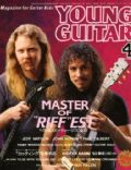 James Hetfield, Kirk Hammett on the cover of Young Guitar (Japan) - April 1992