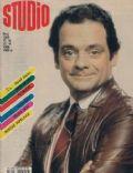 Studio Magazine [Croatia] (17 June 1988)