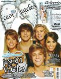 Gastón Dalmau, Juan Pedro Lanzani, María Eugenia Suárez, Mariana Espósito, Nicolas Riera on the cover of Casi Angeles (Argentina) - March 2008