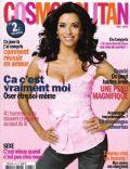 Cosmopolitan Magazine [France] (May 2007)