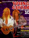 Young Guitar Magazine [Japan] (October 1988)