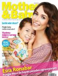 Esra Ronabar on the cover of Mother and Baby (Turkey) - August 2013