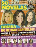 Só Novelas Magazine [Brazil] (15 August 2011)