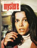 Ellery Queen Mystery Magazine [France] (July 1975)