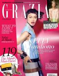 on the cover of Grazia (Indonesia) - March 2013
