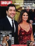 Alba Carrillo, Fonsi Nieto, Javier Bardem, Penélope Cruz, Penelope Cruz and Javier Bardem on the cover of Ihola (Spain) - March 2011