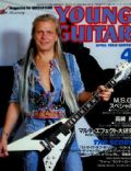 Young Guitar Magazine [Japan] (April 1988)