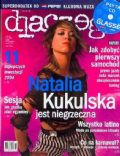 Natalia Kukulska on the cover of Dlaczego (Poland) - January 2004