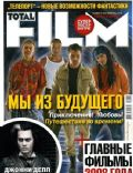 Total Film Magazine [Russia] (February 2008)