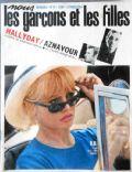 Nous les garcons et les filles Magazine [France] (February 1964)