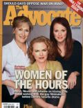 Julianne Moore, Meryl Streep, Nicole Kidman on the cover of The Advocate (United States) - March 2003