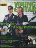 Young Guitar Magazine [Japan] (July 2006)