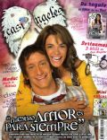 Emilia Attías, Nicolas Vazquez on the cover of Casi Angeles (Argentina) - November 2007