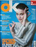 OK! Magazine [Italy] (September 2007)
