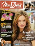 Angelina Jolie on the cover of Nous Deux (France) - October 2008