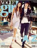 Vogue Girl Magazine [South Korea] (April 2008)