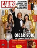 Jeff Bridges, Kathryn Bigelow, Sandra Bullock on the cover of Caras (Brazil) - March 2010