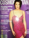 Neve Campbell on the cover of Cosmopolitan (Poland) - February 2000