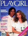 Michelle Phillips, Robby Benson on the cover of Playgirl (United States) - August 1979