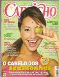 Capricho Magazine [Brazil] (14 October 2007)