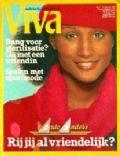 VIVA Magazine [Netherlands] (15 February 1980)