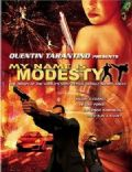 My Name Is Modesty: A Modesty Blaise Adventure