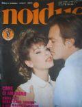 Noidue Magazine [Italy] (20 September 1991)