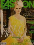 Fashion Magazine [Poland] (August 2008)