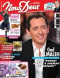 Gad Elmaleh on the cover of Nous Deux (France) - November 2011