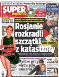 Super Express Magazine [Poland] (15 March 2012)