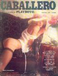 Carron Sliger on the cover of Playboy (Mexico) - August 1980
